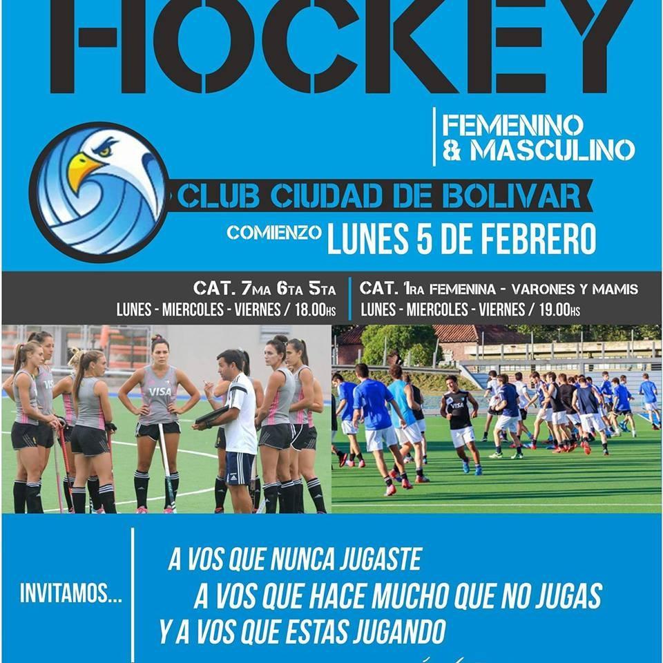 Hockey: la pretemporada en el Club Ciudad comienza el 5 de febrero
