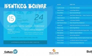 Se presentará el 24 de marzo la propuesta teatral Idénticos en Artecón