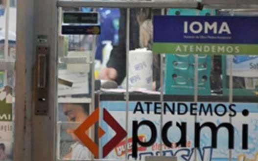 Acuerdo entre el IOMA y el PAMI para implementar la receta electrónica a partir del 6 de abril