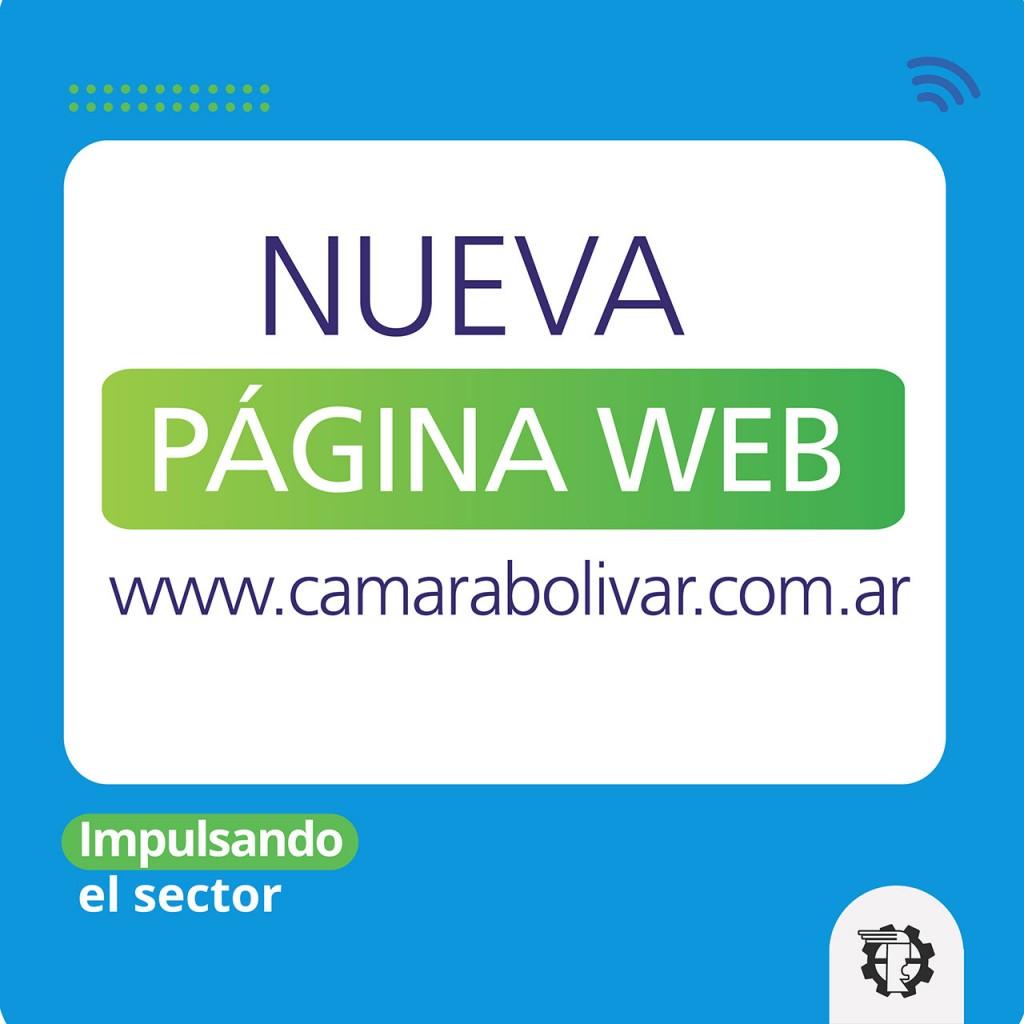 Nueva página web de la Cámara Comercial