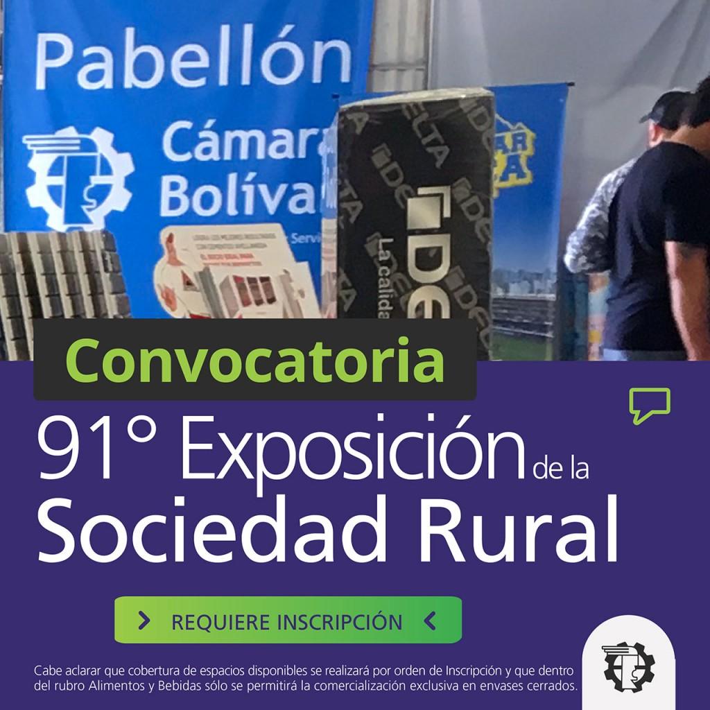 Cámara Comercial: Convocatoria a comercios para participar la 91° Expo Rural